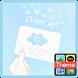 힘내라청춘! 카톡 테마 by iConnect