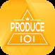 퀴즈플래닛 - 프로듀스 101 시즌 2 퀴즈 by MONSTER PLANET Corp.
