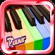 Dj Marshmello Tune Piano by Brian Ltc