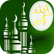 Best Athan Adhan Muslim Mp3 by lumax mobile