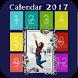 2017 Calendar Photo Frames by Eman Dhani