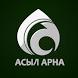 Асыл арна - Казакша андер - Казахские песни by Казакша андер - Казахские песни - Казахстан