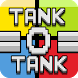 Tank of Tanks:TOT Game by Otto Games