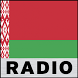 Belarus Radio Stations by free radio online hd hq