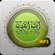 Islamic Library audio by IslamicEncy