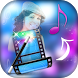 MP3 Converter-Video to MP3 by Click Photo Studio