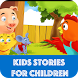 Kids Stories For Children