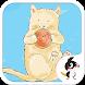 The Cat Who Ate Oranges BulBul by Bulbul Inc.