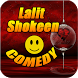 Lalit Shokeen Videos by Dream Technolab