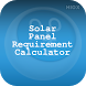 Solar Panel Requirement Calci by HIOX Softwares Pvt Ltd