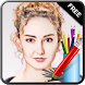 Pencil Sketch Free by Katyayini Infotech Private Limited
