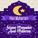 Kad Ucapan Tahun Baru Islam 2017 by Queen8