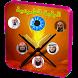 رقية شرعية للعين والسحر والحسد by smartapp2you