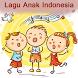 Lagu Anak Indonesia Offline by UrbanMom