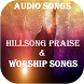 Hillsong Worship Songs by Gospelight