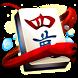 Mahjong Deluxe HD Free by EnsenaSoft, S.A. de C.V