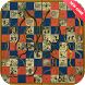 Guide Snakes & Ladders King by Gramsaha Dictaffia