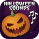 Scary Halloween Sound Effects by Educa Kids