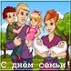Поздравления с днем семьи by mitya