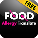 Food Allergy Translate FREE by Food Allergy Translate