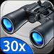Binoculars 30x Zoom by George Agbalyan