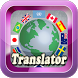 All Languages Translator by Application Store