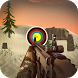 Archery Shooting King by Iconic Click