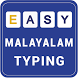 Malayalam Typing Keyboard by 9ft Learning Apps & Games