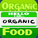 Organic Food Guide by Nicholas Gabriel