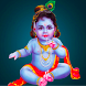 Soulful Krishna Chalisa by Peaceful Vibrations and You
