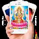 Lakshmi Devi LWP - Shake to Change Theme by Bhakti App Store