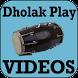 Learn How to Play DHOLAK Video by Kavya Krishna880