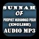 SUNNA - Prophet (S A W)'s Path by SunshineKTN