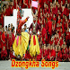 Dzongkha Songs by Joey Morque