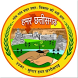 Hamar Chhattisgarh by Softbit Solution