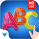 Kids ABC Tracing and Alphabet Writing by Versatile Techno