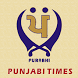 Punjabi Times by Plobal