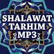 Shalawat Tarhim Mp3 by Gembira