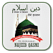 Deen e Islam by Dr M Najeeb Qasmi