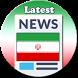 Latest Iran News by TNSoft