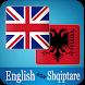 English Albanian Translator
