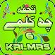 Islamic Tuhfa ( Six Kalmas) by 2AIMITSOLUTIONS