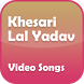 Khesari Lal Yadav Video Songs by Kajal Bhojpuri