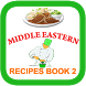 Middle Eastern Recipes 2 by AppPassage