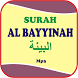 Al Bayyinah Offline Mp3 by ZaidHBB