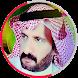 Sheelat Fahad Al Mesaieed