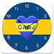 Reloj de Boca Juniors by NICOLAS GUALLINI