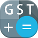GST Calculator And Guide by Markeloff App Studio