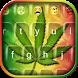 Weed Rasta Emoji Keyboard by LaFleur Designs