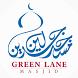 Green Lane Masjid & Community Centre